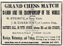 Первый чемпион мира по шахматам